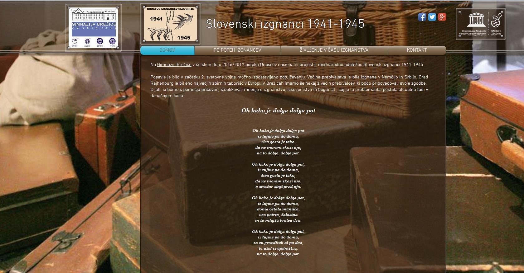 Projekt Izgnanci 1941-1945